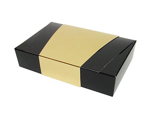 Ballotin enveloppe 184x117x35mm noir laque