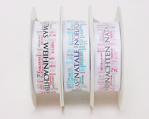 Special pack Christmas ribbon serie 44 white