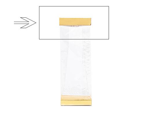 Arosa clip 100mm shiny gold