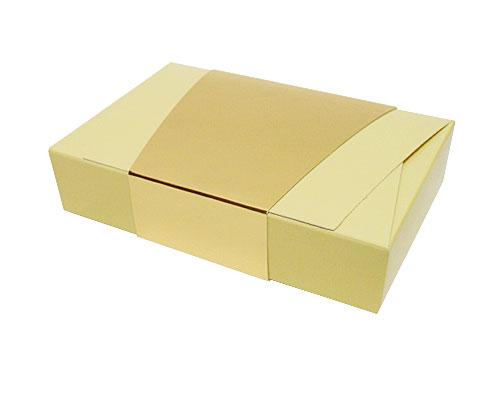 Ballotin enveloppe 184x117x35mm creme laque