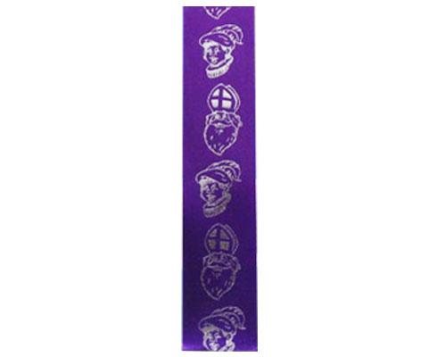 Ribanbel satin Sint&Piet Purple