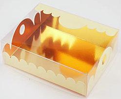 box Marquis rectangular large creme laque