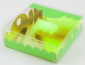 box Marquis square small vert pomme laque