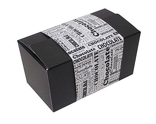 Ballotin, 375 gr. Duo mat-shiny black/ choc sleeve white