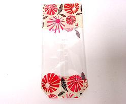 Bag Yoko 100x220mm Beige/Fuchsia/Brown
