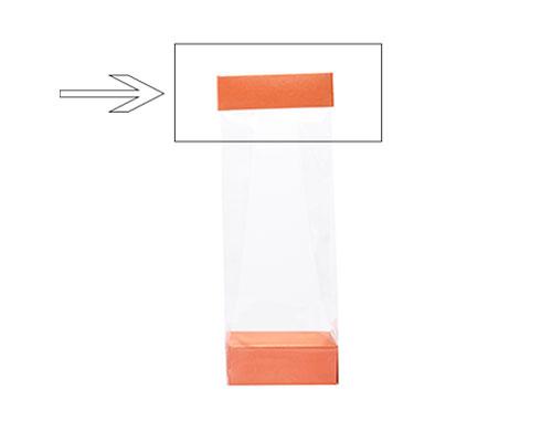 Arosa clip 80mm orange