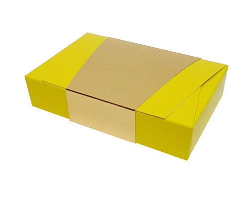 Ballotin enveloppe 184x117x35mm jaune laque