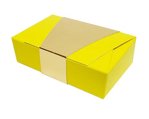 Ballotin enveloppe 142x90x35mm jaune laque