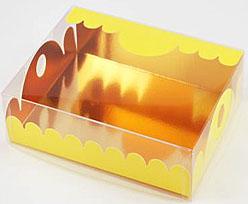 box Marquis rectangular large jaune laque