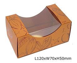 Box gondola Cacao, coppertin
